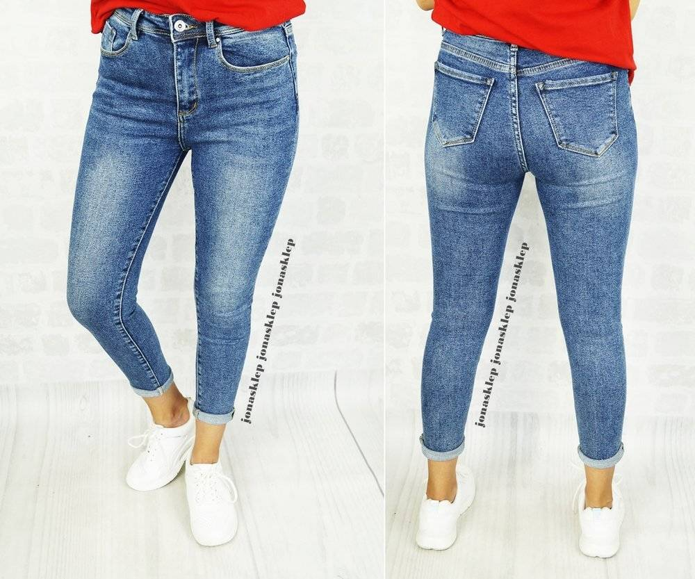 Jeansy NEW LOOK BLUE classic slim